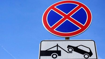 В Воронеже из-за ремонта виадука задумались о запрете парковки на Донбасской
