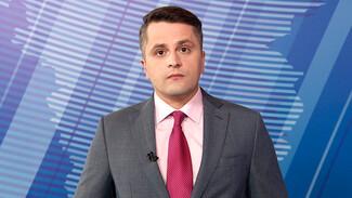 Итоговый выпуск «Вести Воронеж» 15.07.2020