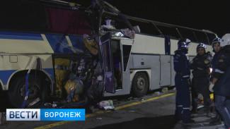 МВД возбудило уголовное дело после ДТП с участием двух автобусов под Воронежем