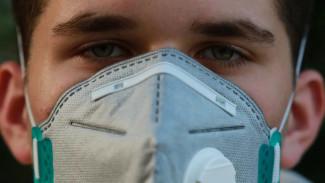 В Воронеже семье с детьми устроили травлю из-за подозрений на коронавирус