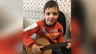 10-летний воронежский отличник рассказал, почему решил стать бардом