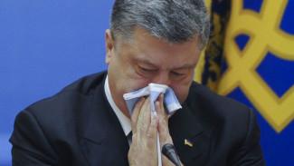 Пётр Порошенко ввёл новые санкции против воронежских компаний