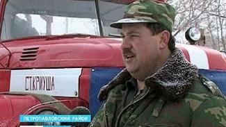 В Петропавловском районе работает пожарная бригада на волонтерских началах