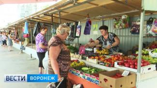 Воронежские власти приняли решение о сносе пяти городских ярмарок