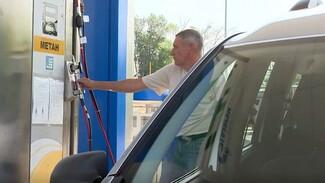 Воронежцам пообещали субсидии за переход с бензина на газ