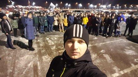Воронежских водителей позвали на флешмоб ко Дню космонавтики