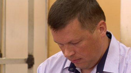 «Признался, когда били». Экс-замдекана воронежского вуза опроверг обвинения в 30 взятках