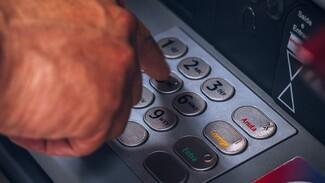 У воронежской пенсионерки телефонные мошенники украли 800 тыс. рублей