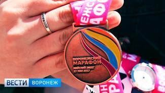 Роман Кубанёв получил бизнес-премию за организацию «Воронежского марафона»