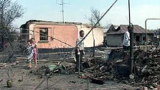 Начались собрания жителей в пострадавших от огня поселках области