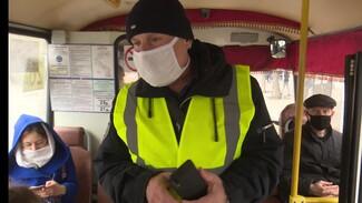 Воронежцев вновь начали штрафовать за проезд в маршрутках без маски