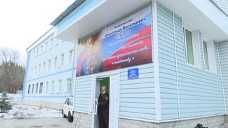 В Воронеже возбудили уголовное дело после скандала с избиением в кадетской школе