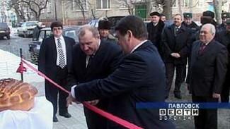 Представительство Московского индустриального банка открылось в Павловском районе