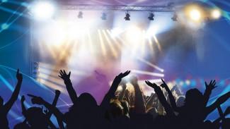 Стало известно, кто с концертом приедет в Воронеж в день общегородского выпускного