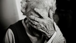 В Воронежской области 94-летней участнице войны ампутировали ноги из-за халатности врачей