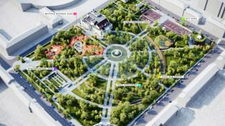 В Воронеже объявили повторный аукцион на проектирование реконструкции «Орлёнка»