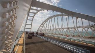 Из Воронежа отправили последние конструкции для Крымского моста