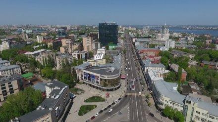 Власти обсудят с воронежцами стратегию развития города до 2035 года