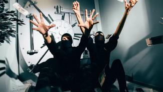 Воронежские полицейские опубликовали видео задержания банды грабителей банков