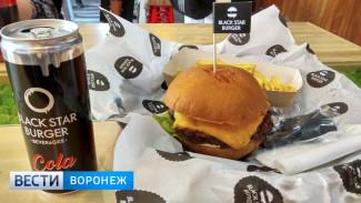Санврачи потребовали закрыть Black Star Burger в Воронеже из-за антисанитарии