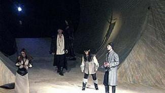 205-ый театральный сезон открыт