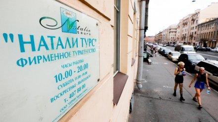 Лишившаяся отпуска жительница Воронежской области отсудила огромную сумму у «Натали Турс»