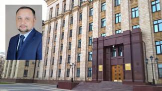 Воронежский губернатор быстро нашёл замену своему бывшему заместителю-миллиардеру