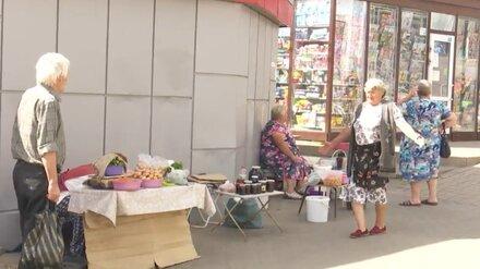 В Воронеже экс-чиновника управы обвинили во взятках едой и канцтоварами