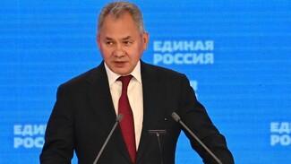 Сергей Шойгу назвал выдвижение от «Единой России» высочайшим доверием
