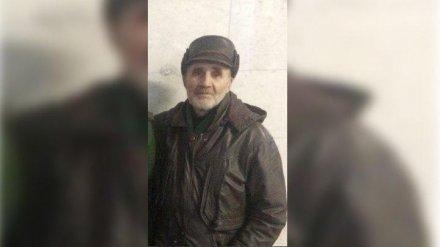 Воронежцев просят о помощи в поисках пенсионера с провалами в памяти