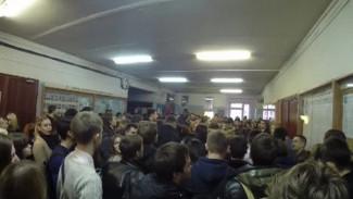 В Воронеже студенты опорного вуза не получили стипендию