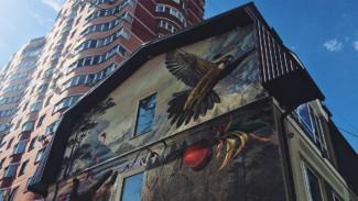 Воронежские уличные художники организуют лекцию для поклонников стрит-арта
