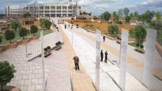 Власти Воронежа переоценят создание Литературного парка