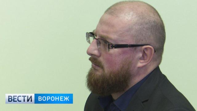 Осуждённого за взятки бывшего главного архитектора Воронежа выпустили на свободу