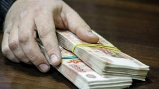 В Воронеже борца с коррупцией поймали при попытке обмануть транспортную компанию на 3,5 млн
