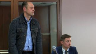 В Воронеже экс-владельцу «Павловскгранита» не удалось заменить реальный срок на условный
