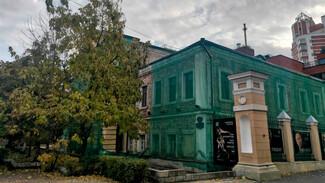 В центре Воронежа отреставрируют старинную городскую усадьбу