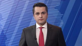Итоговый выпуск «Вести Воронеж» 25.01.2019