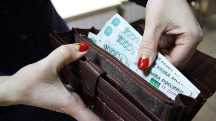 Аналитики выяснили, на какую зарплату рассчитывают жители Воронежской области