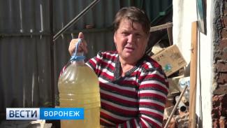 Как в Борисоглебске решают проблему с грязной питьевой водой