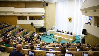 Совет Федерации завершил весеннюю сессию