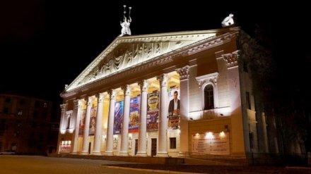 Власти оценили затраты на реконструкцию воронежского оперного театра