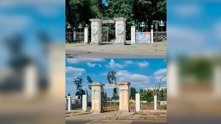 Благоустройство воронежского парка стало причиной споров в паблике Ильи Варламова