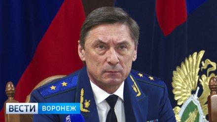 Прокурор Воронежской области Николай Шишкин увеличил доходы за прошедший год