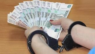 В Воронеж на сбыте фальшивых денег попался 18-летний парень