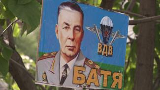 В Воронеже установили антивандальный памятник «бате» всех десантников
