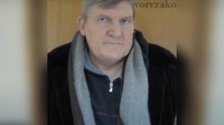 Воронежского «вора в законе» похоронили в Подмосковье