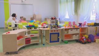 Под Воронежем открыли новый детский сад