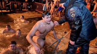 За безопасностью воронежцев на Крещение будут следить отряды казаков