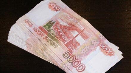 Сотрудница воронежской полиции отказалась от взятки в 50 тысяч